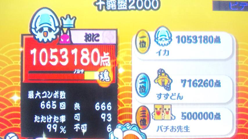 100515_200840.jpg