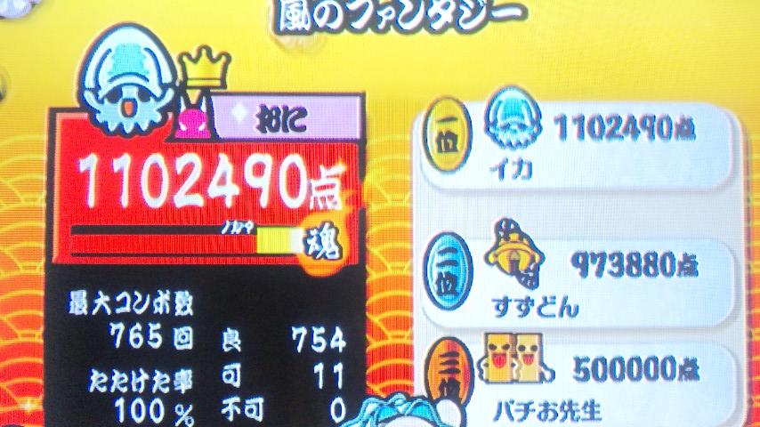 100929_200559.jpg