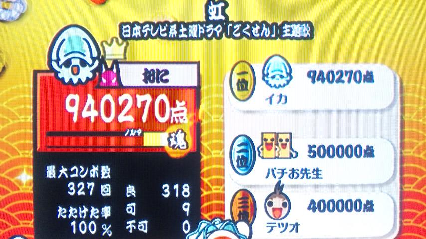 101008_191617_20101008214157.jpg