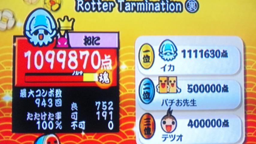101011_092532.jpg
