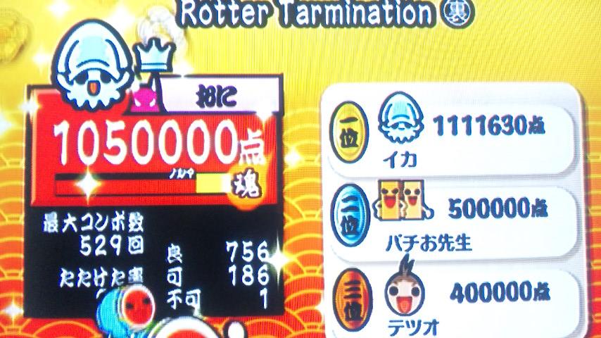 101015_165907.jpg