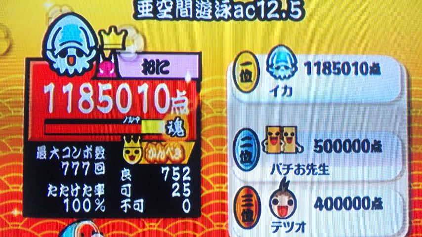 101030_191345.jpg