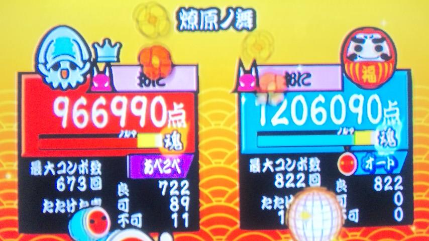101113_200147.jpg