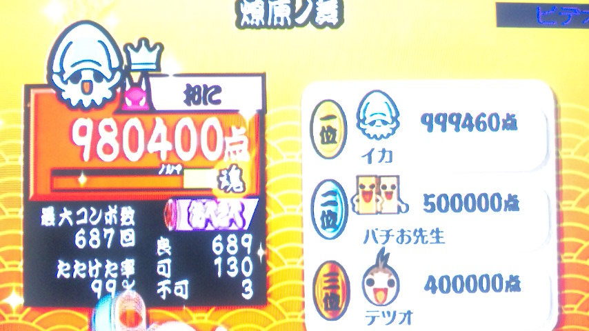 101114_091716.jpg