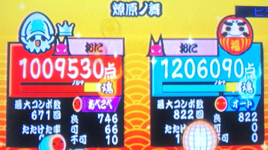 101114_094326.jpg