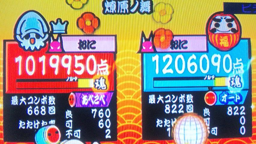 101114_094927.jpg