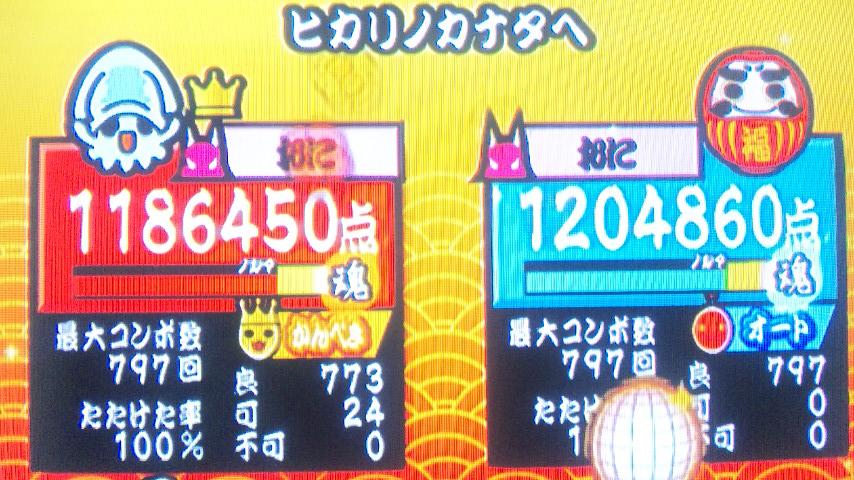 101117_203221.jpg