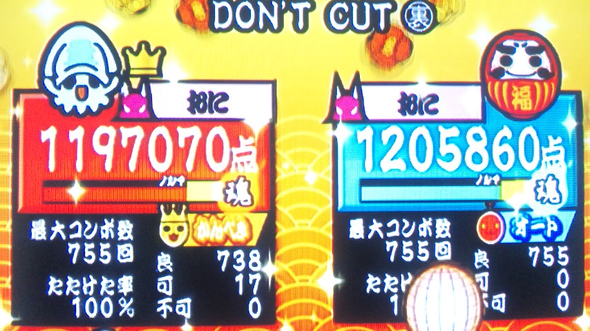 101204_095128.jpg