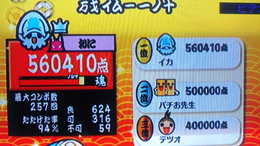 101219_143621.jpg