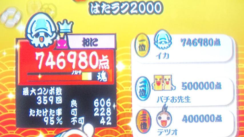101220_165805.jpg