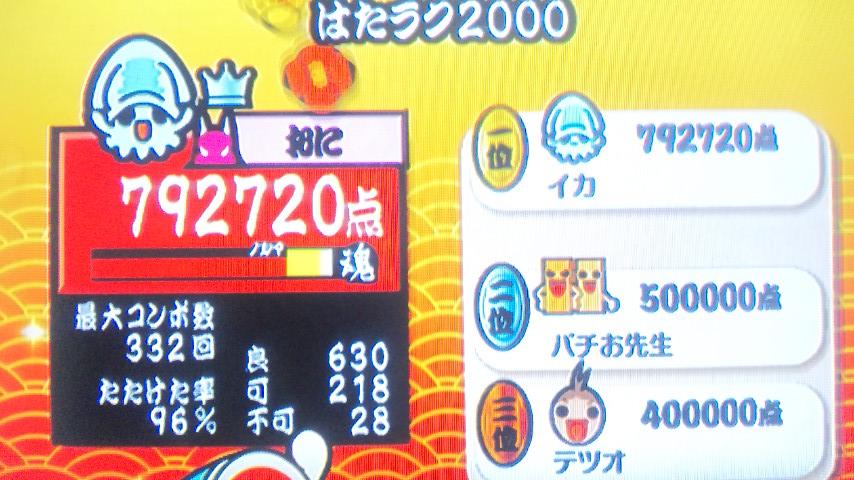 101220_170323.jpg