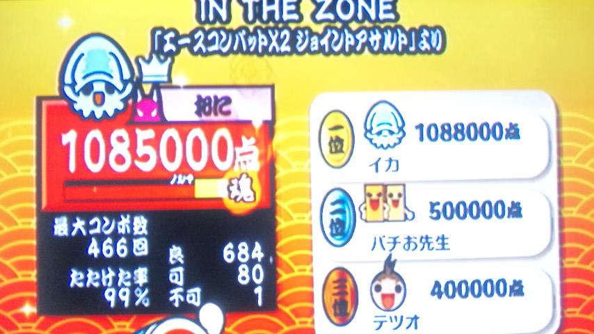101229_200452.jpg