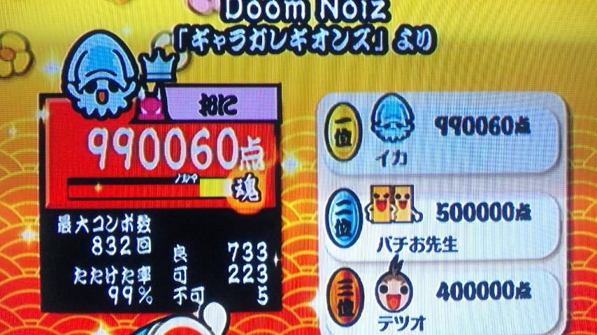 101229_201336.jpg