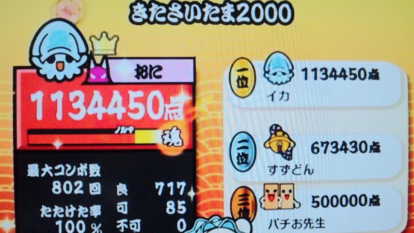 110408_104407.jpg