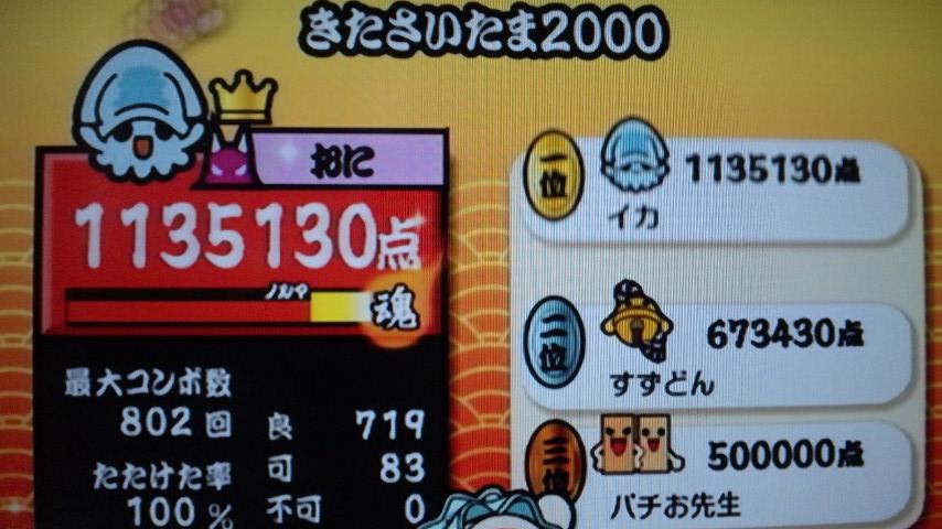 110409_112845.jpg