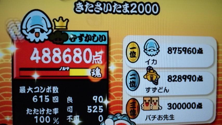 110412_201346.jpg