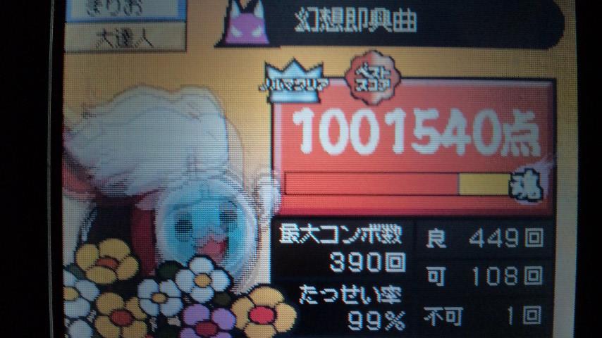 110611_110956.jpg