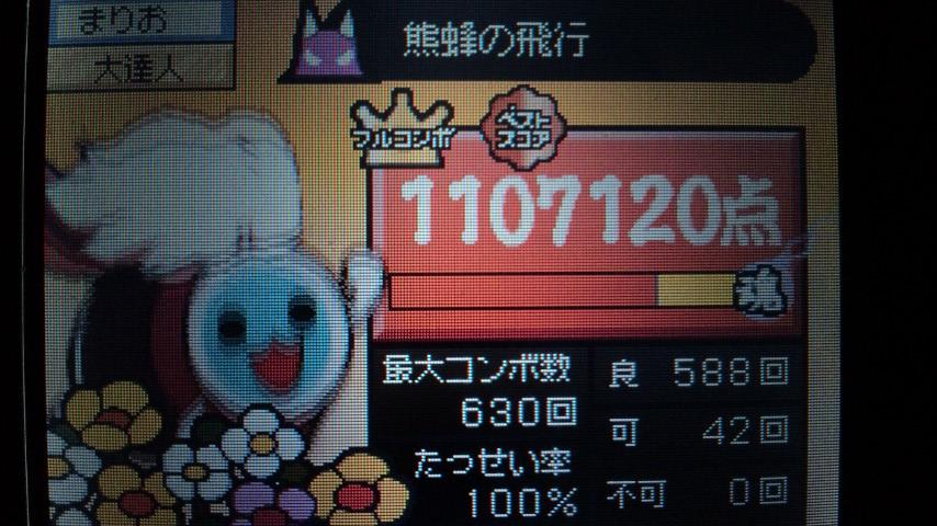 110611_111850.jpg