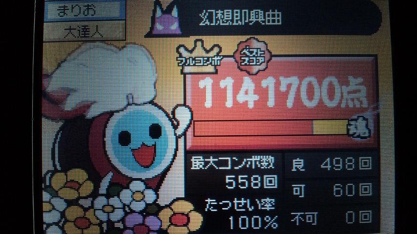 110611_112148.jpg