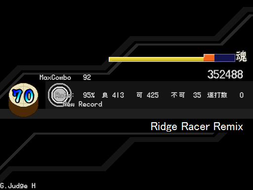 Ridge Racer Remix