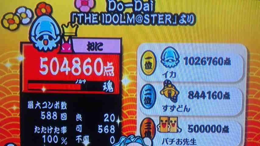 DVC000109.jpg