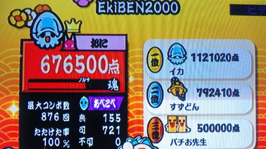 DVC000152_20100626191137.jpg