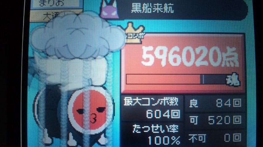 DVC10033.jpg