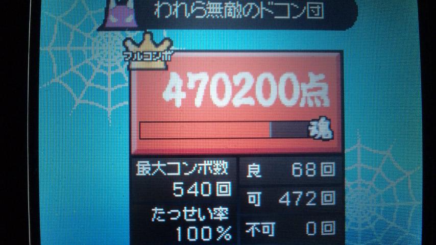DVC20037.jpg