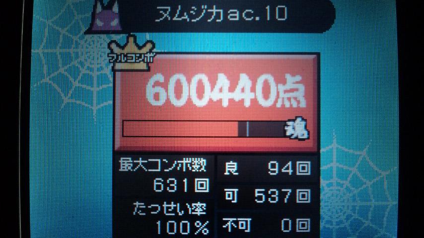 DVC20051.jpg