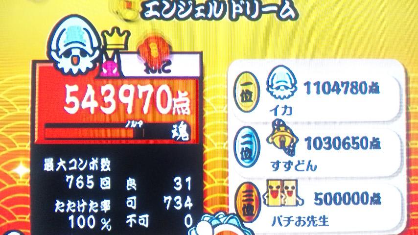 DVC30133_20101008214156.jpg