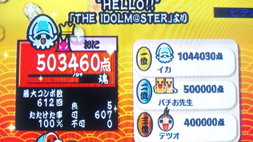 DVC40120.jpg