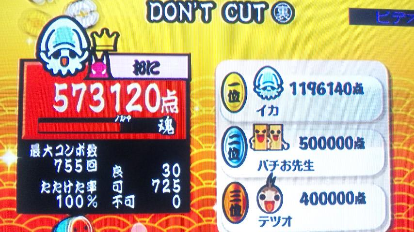 DVC40124.jpg