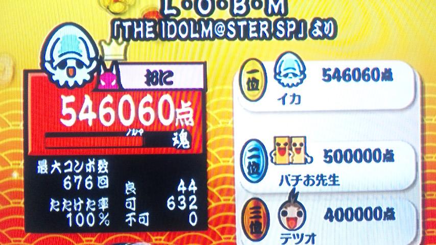 DVC50035.jpg