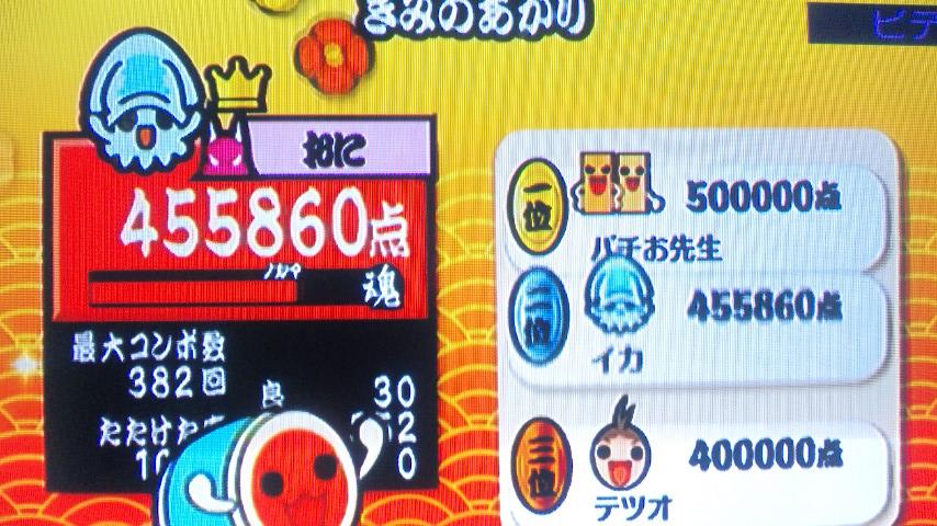 DVC50051.jpg