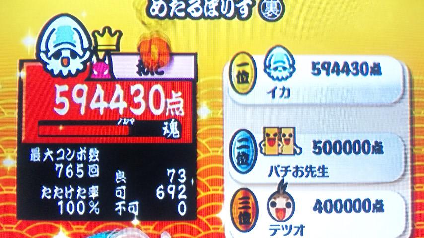DVC50064.jpg