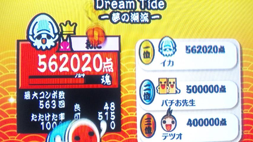 DVC50068.jpg