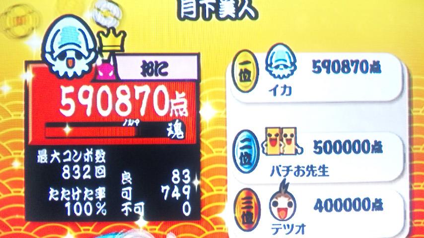 DVC50073.jpg