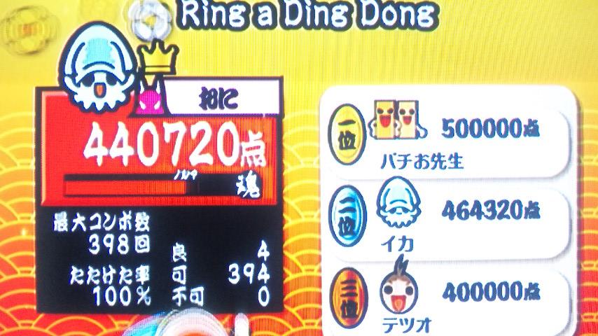 DVC50079.jpg
