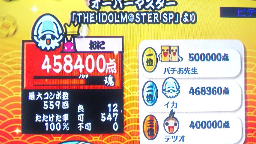 DVC50091.jpg