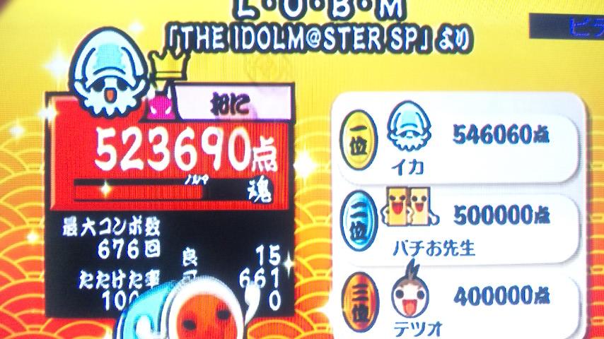 DVC50092.jpg