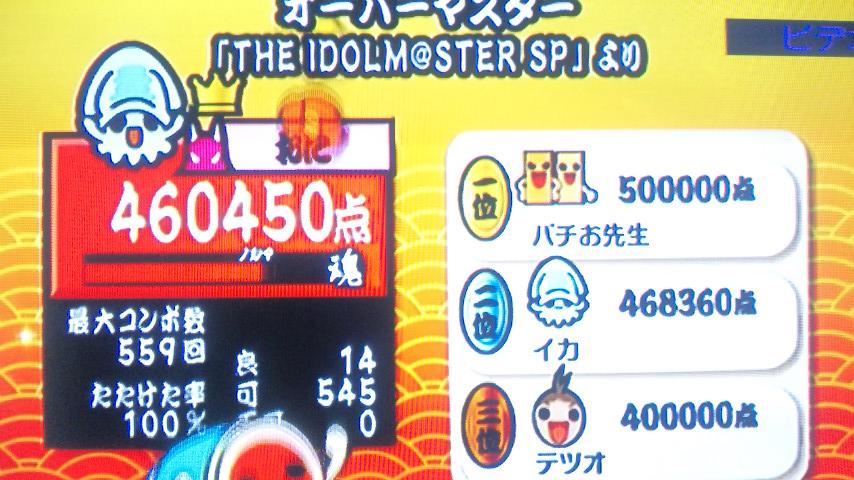 DVC50094.jpg