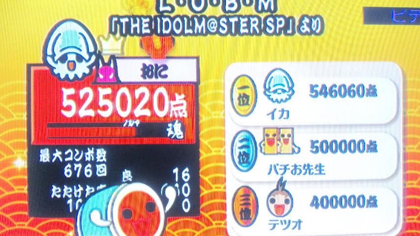 DVC50096.jpg