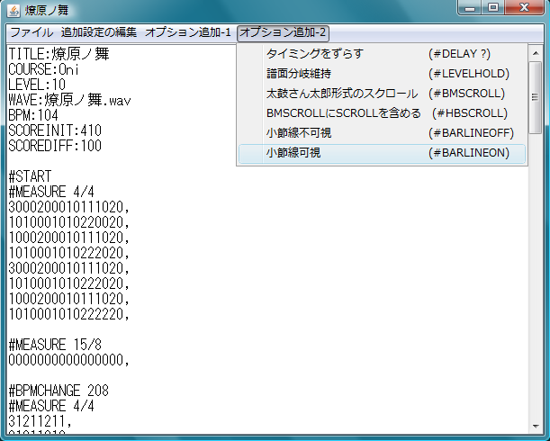 EditorFrame-JMenuBar.png