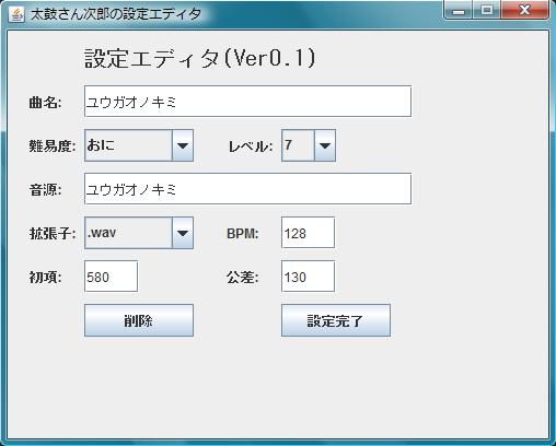 EditorFrame.png
