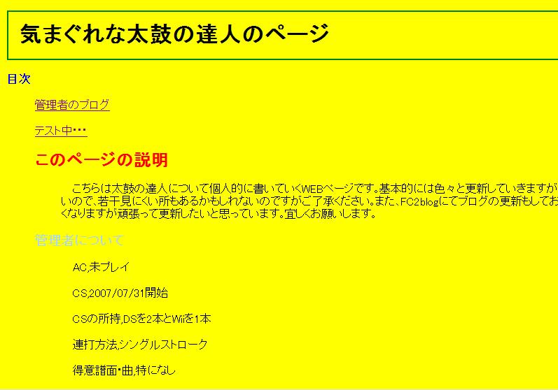 HTMLTEST.png