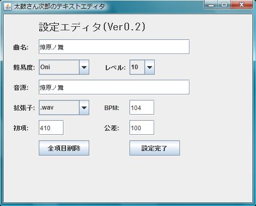 Test3Frame.png