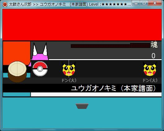 taikojiro2.jpg