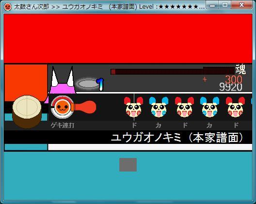 taikojiro3.jpg