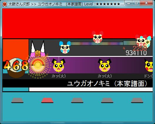 taikojiro4.jpg