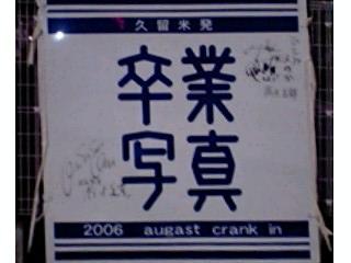 20070630093901.jpg